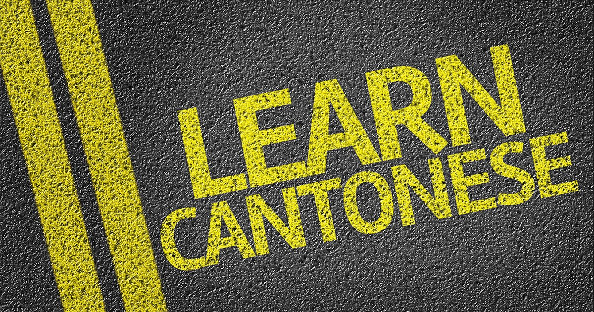Apprendre le cantonais pour son voyage à Hong Kong