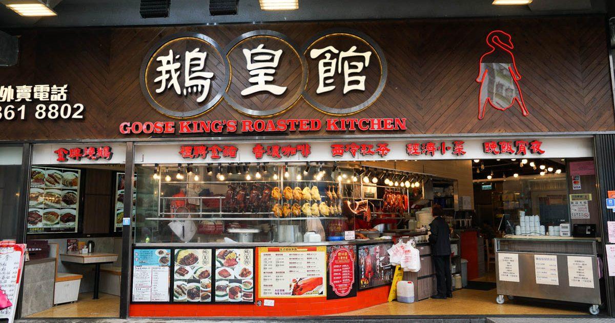 Où manger à Hong Kong ? Ma sélection de restaurants à Hong Hong !