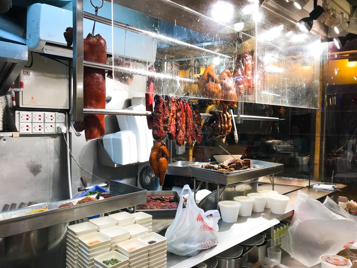 Vitrine au Dragon State Kitchen Restaurant